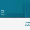 Запись к врачу Хабаровск - логотип