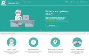 Здрав-10 Петрозаводск