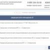 Здрав-26 Ставрополь