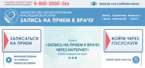 Кубань-онлайн - Анапа