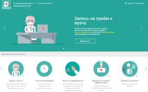 Пенза-доктор Заречный
