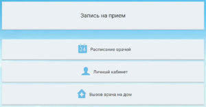 Талон здрав 74 - Челябинск